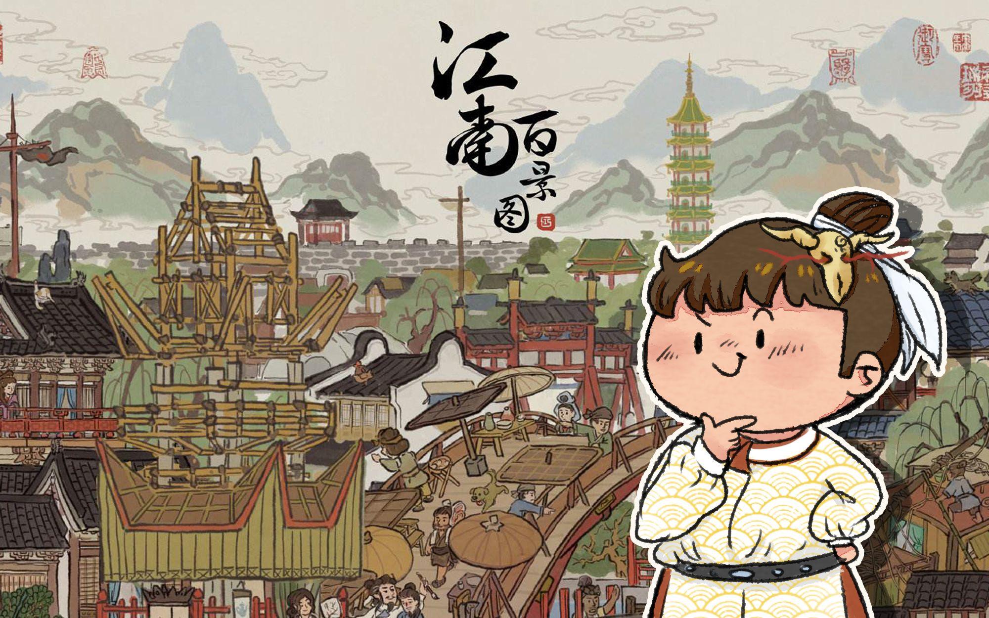 """国产手游魔改历史引质疑,""""闲人""""岳飞赤裸上身牵着羊?"""