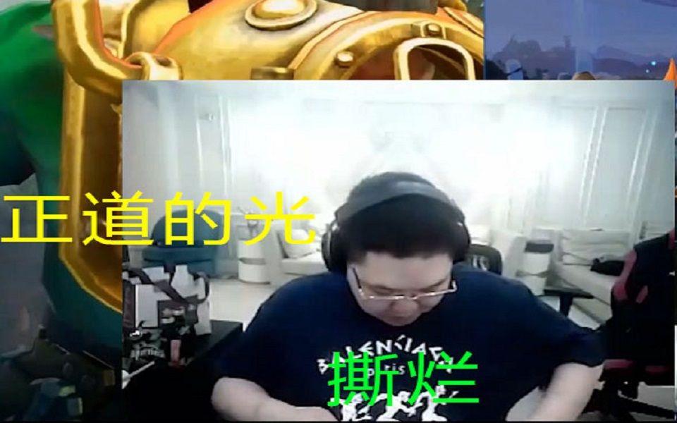 当中国主播PDD得知品牌辱华,5分钟连换四件衣服!网友:爱国主播