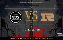 S11总决赛:RNG和EDG谁更有望进半决赛?EDG整活暗示将笑到最后!