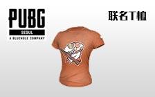 斗鱼T恤(30天)