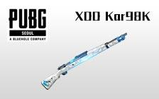 XDD 98K武器皮肤
