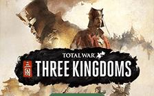 全面战争三国