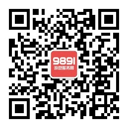 qrcode_for_gh_ea3f9de74f09_258 (1).jpg