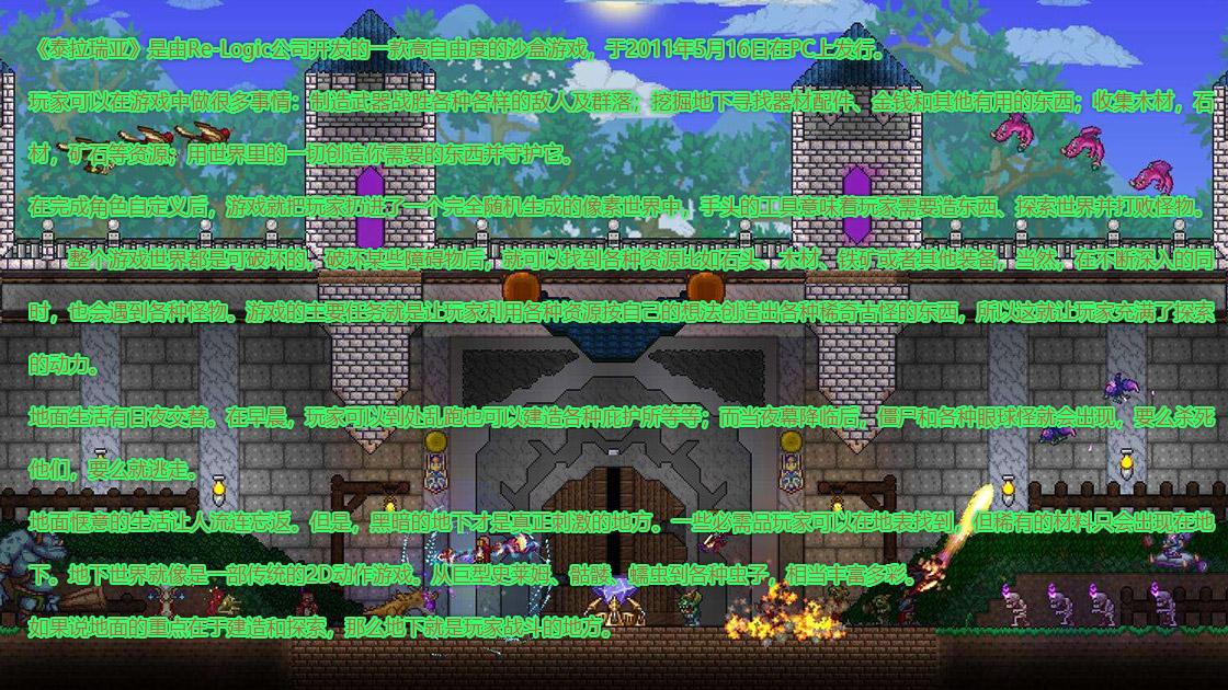 泰拉瑞亚Terraria账号_steam游戏_9891商城