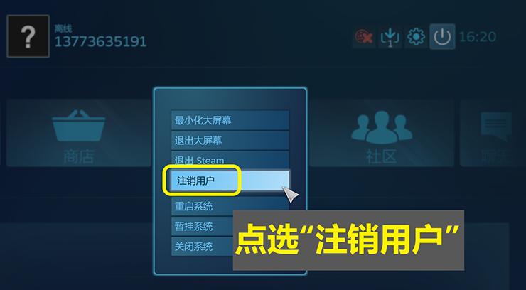 steam离线游戏购买.png