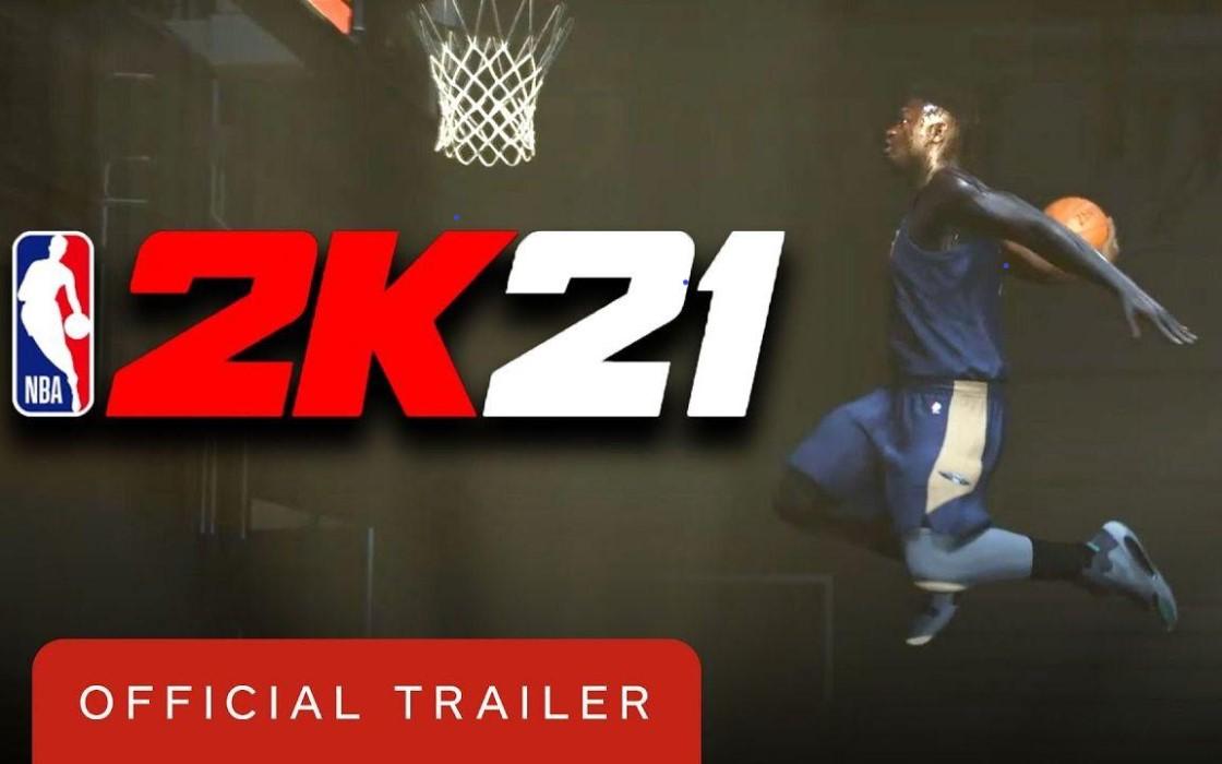 NBA2K21:系统需求不高