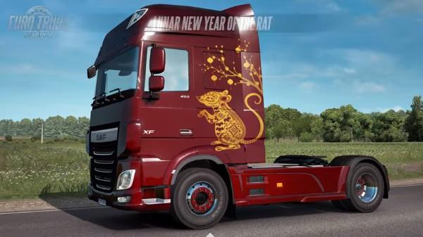 欧洲卡车2:卡车头,驾驶,模拟