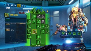 无主之地3:内容主题:动作,角色扮演,射击