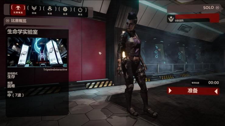 杀戮空间2:虚幻3品质