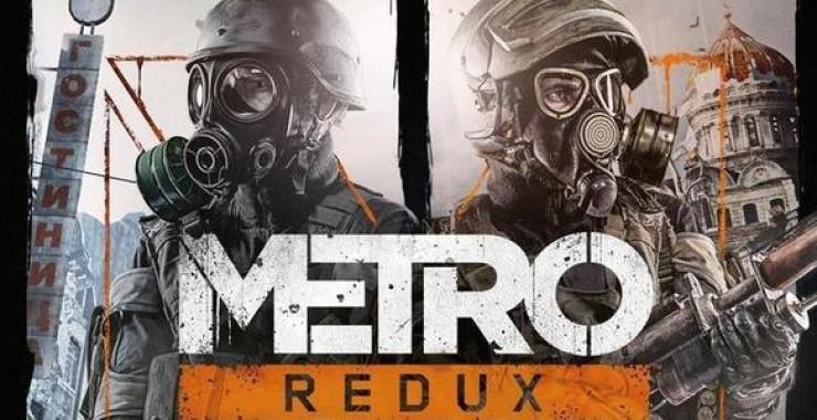 地铁2033:原版名称Metro 2033