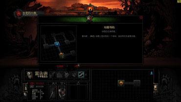 暗黑地牢:游戏类型角色扮演