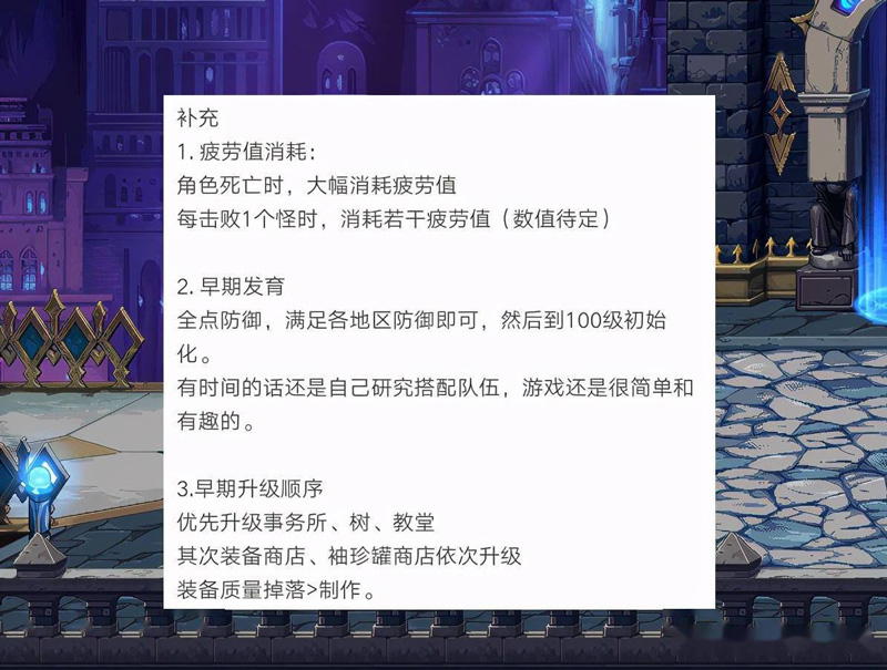 DNF希洛克