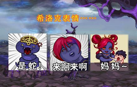 DNF:黑鸦减负更新,单角色4000个矿石,但花瓣却可无限换