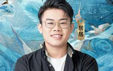 虎牙KPL:南京Hero惨败WB,久酷这波失误太大!居居直接颁发MVP?