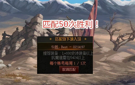 "DNF:强者之路才1天!""肝帝""抉择之义光环到手,50次胜利完成"