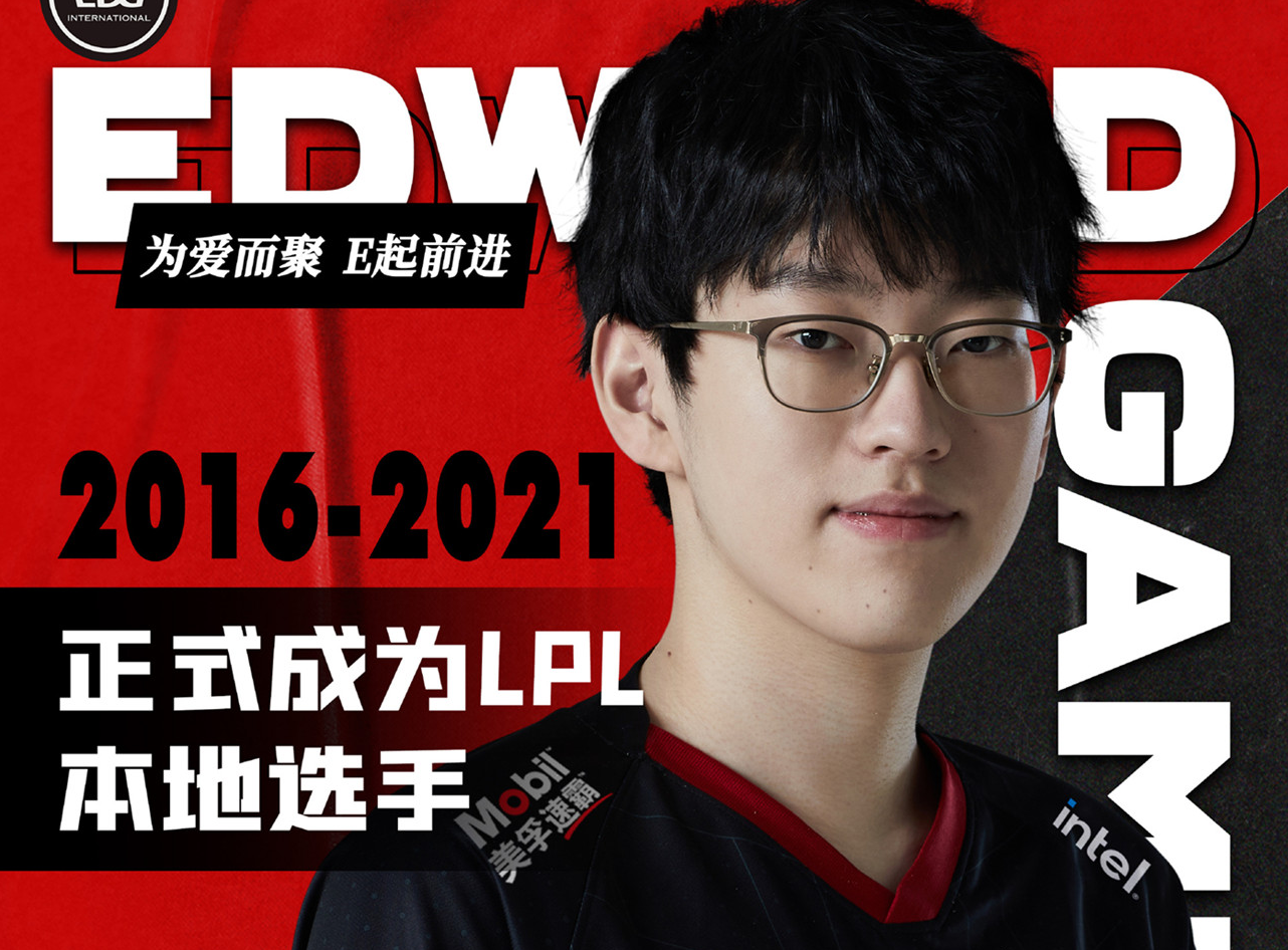 Scout成为LPL本土选手!网友吐槽:这是要三个韩国人上场的节奏?