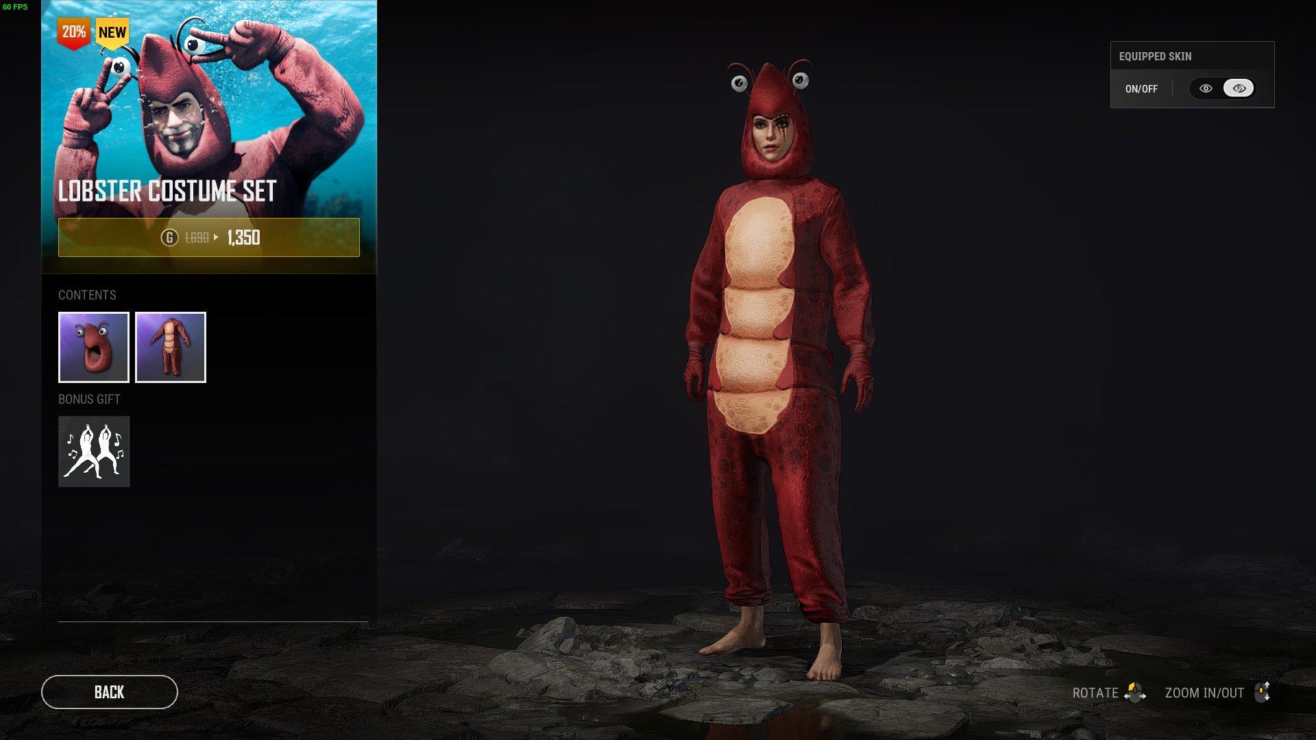 小龙虾套装展示